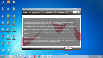 Nero для Windows 8 на русском